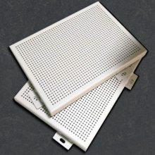 600x600瓦楞铝扣板吊顶,吸音隔热复合瓦楞板天花