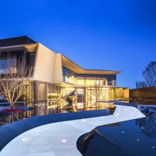 景觀磚 仿石地板磚 生態地鋪石建筑園林專用石英磚生產廠家設計院合作單位