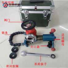 现货充足矿用救援用KJ20-46接管工具金林机械生产接管工具