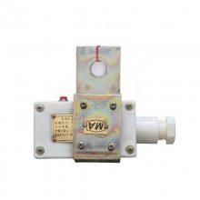 中重供应 GSC200智能型速度传感器 井下用 智能型速度传感器 ***