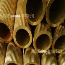 H59拉花黄铜管 防滑用网纹滚花黄铜管生产企业