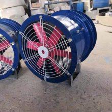FT35-11玻璃鋼軸流風機廠家防腐軸流風機壁式圓形排風機