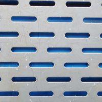 圆孔板生产厂家 陶瓷冲孔板挂板 北京室内冲孔板