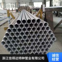 GH3625不锈钢换热管美国进口不锈钢冷凝管批发