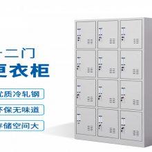 员工生活柜冷轧板 储存柜 铁皮柜 推拉彩色更衣柜定制 鑫利达