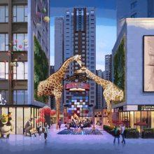 成都润扬双铁广场主题商业策划 中山大象艺术