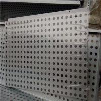 定制金属板材 广汽传祺幕墙广告牌冲孔板 赣州市圆孔穿孔镀锌板