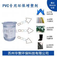 苏州环保增塑剂PVC滴塑无纺布***环保油 牢固性好 不析出