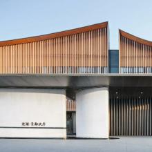 幕墻瓷板 2CM瓷磚 2CM瓷磚售樓處示范區專用石英磚生產廠家直供