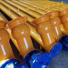 云南宏泰 建筑工地用螺旋上料机 水泥石灰绞龙给料机 贵州管状螺旋输送机
