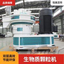 现货供应北京大兴区 木屑颗粒机-秸秆颗粒机--厂家直销