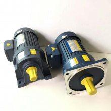 直销0.75KW/750W/GV-28立式减速电机价格