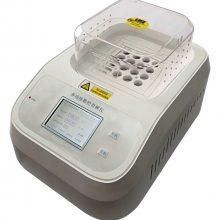 供应水中COD氨氮总磷测定仪TDM-301型 天地首和多参数水质分析仪