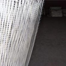 抗裂砂浆网格布 无碱玻纤网格布 墙面抹灰网厂家