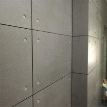 通体板埃特板批叠板 木纹板通体板壁岩板***混凝土