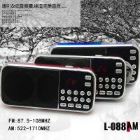快乐相伴L-088低音振膜 FM收音机 插卡音箱便携式 播放器 老年人播放器
