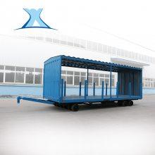 铅块液压油箱专用车 带雨棚拖车集装箱式叉车牵引定制化拖车