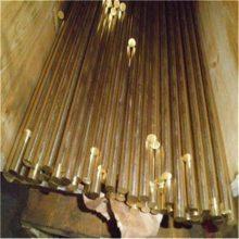 广东H59-1环保黄铜棒硬度高