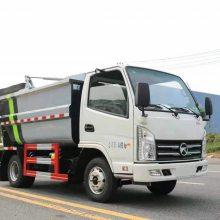 凯马高位蓝牌自装卸式垃圾车