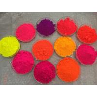 油漆专用,耐溶剂荧光颜料FB-503 荧光粉红色