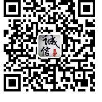 沈阳市皇姑区伯利恒商贸中心