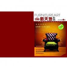 深圳宣传彩页设计,画册设计印刷,平面设计,海报产品目录排版印刷
