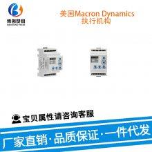 Macron Dynamics执行机构 45-66 自动化仪器设备