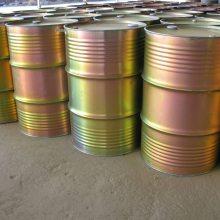 苯酚厂家直出 国标苯酚价格108-95-2