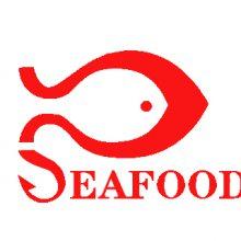2020深圳国际渔业博览会
