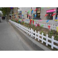 厂家:台州市变压器栏杆生产批发价格优惠