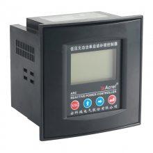 安科瑞 数码管显示 自动补偿控制器ARC-6/J 显示 功率因数 电压电流功率因数