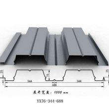 绍兴新之杰YX76-344-688开口楼承板服务周到