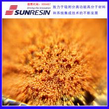 蓝晓科技阳离子树脂LX-60 用于提取皂苷类物质,如:绞股蓝总皂苷、淫羊藿苷、三七总皂苷、罗汉果苷