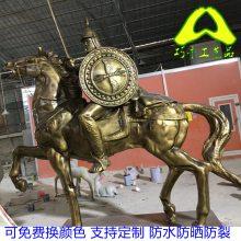 广场罗马武士雕塑玻璃钢仿铜骑马士兵组合摆件