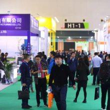 IACE CHINA 2020第十三届上海***先进陶瓷展览会暨会议
