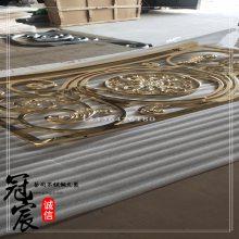 佛山定制不锈钢龙骨钢板整体定制异型楼梯扶手护栏艺术护栏铜艺