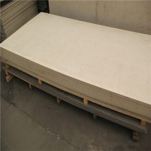大同厂家供应uhpc 透光混凝土 发光混凝土 外墙水泥纤维挂板 外墙挂板订制
