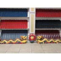 供应陕西波形瓦西班牙S瓦西式瓦品种齐全、欢迎选购
