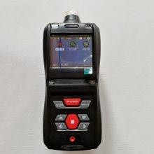 TD500-SH-O3便携手持式臭氧检测报警仪本质安全型