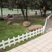 安阳滑县绿化带护栏 草坪护栏 公园护栏 塑料护栏 现货供应