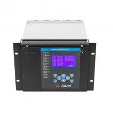 安科瑞电弧光保护装置ARB5-S技术咨询采集单元