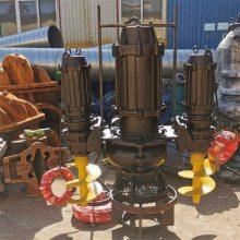 上饶潜水排沙泵-潜水排沙泵生产厂-新佳盛泵业