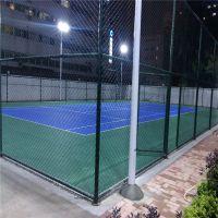 新农村建设篮球场围栏 运动场地围栏网 运动场围栏