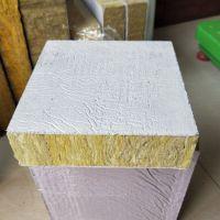 外墙岩棉复合防火板每平米价格