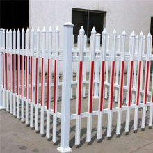 PVC电力护栏 配电箱围栏 电力设备防护围栏