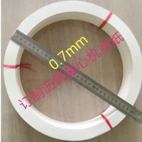 沥青抽提仪专用滤纸-沥青离心机专用滤纸-天津智博联