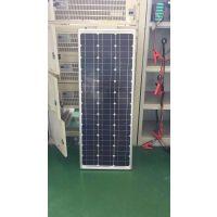 一体化太阳能路灯60w参考价格多少