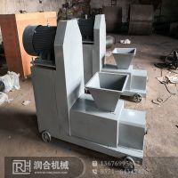 锯末木炭机 机制型炭机 炭粉成型 生物质制棒机 润合现货木炭设备