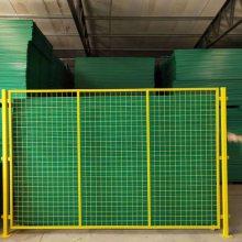 市政隔离护栏网围栏网厂家报价 车间隔离铁丝网防护网