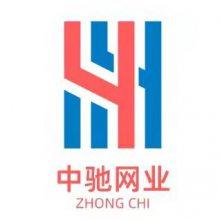 安平县中驰丝网制品有限公司